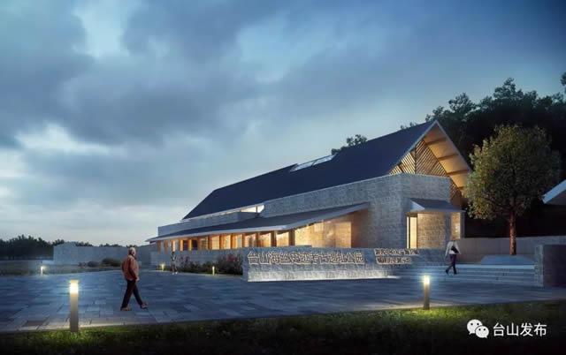 台山上川岛海丝史迹考古遗址公园建设将获500万资金支持