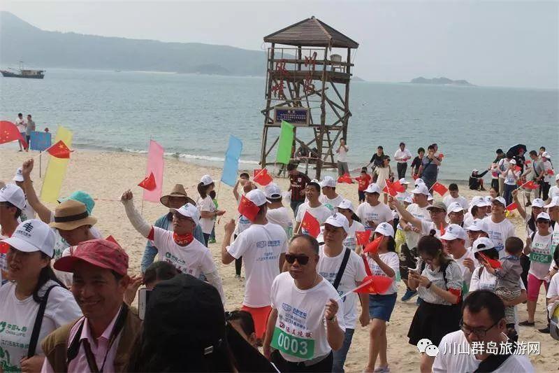 """川山群岛邀请您参与""""我们的地球日"""""""